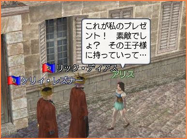 2009-02-09_00-13-39-018.jpg