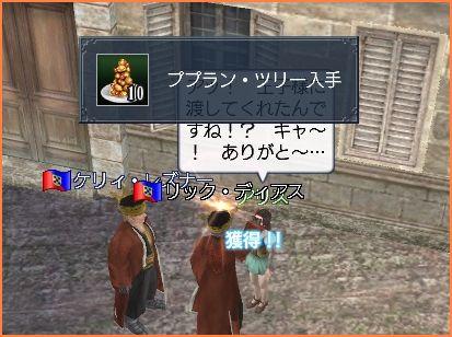 2009-02-09_00-13-39-019.jpg