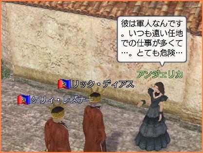 2009-02-09_00-13-39-022.jpg