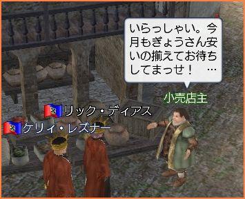 2009-02-10_01-48-33-001.jpg