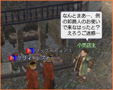 2009-02-10_01-48-33-002.jpg