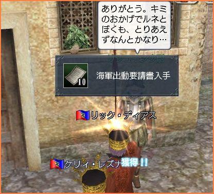 2009-02-10_01-48-33-004.jpg