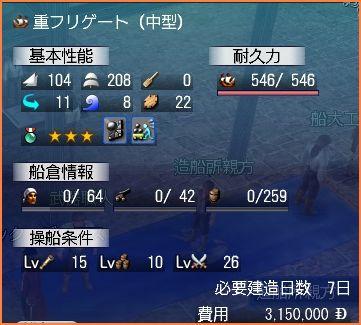 2009-02-15_16-56-01-003.jpg