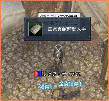 2009-02-15_16-56-01-004.jpg