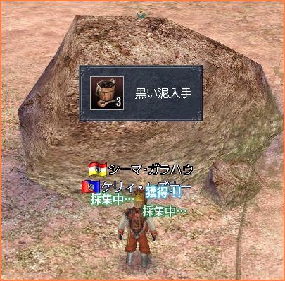 2009-02-18_01-11-24-001.jpg
