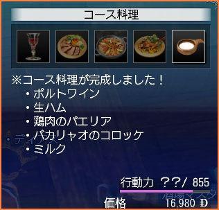 2009-02-18_01-11-24-003.jpg