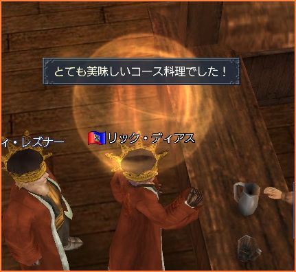 2009-02-18_01-11-24-004.jpg