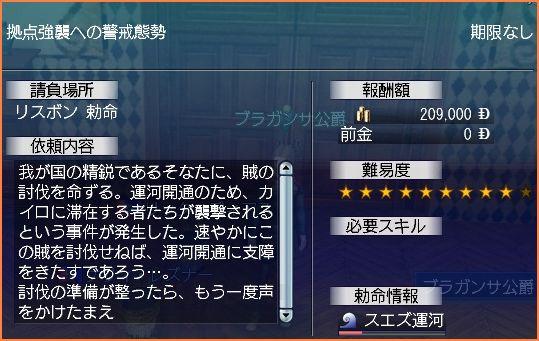 2009-02-19_02-08-13-001.jpg