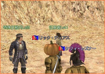 2009-02-19_02-08-13-002.jpg