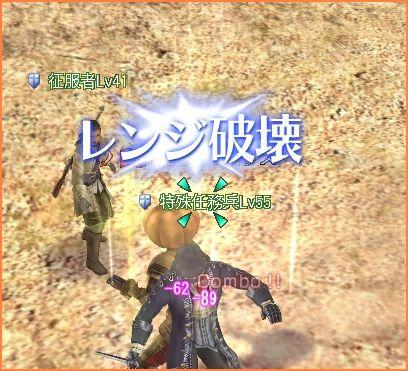 2009-02-19_02-08-13-003.jpg