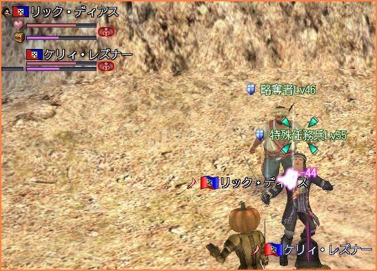 2009-02-19_02-08-13-004.jpg
