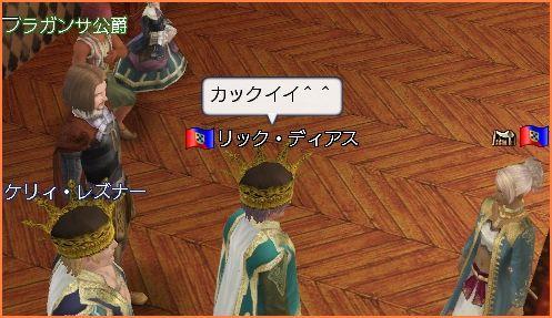 2009-02-19_02-08-13-006.jpg