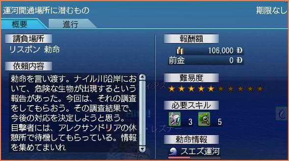 2009-02-19_02-08-13-007.jpg