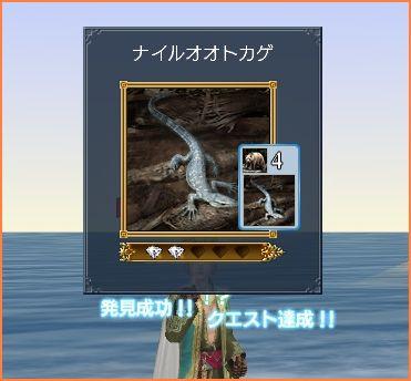 2009-02-19_02-08-13-008.jpg