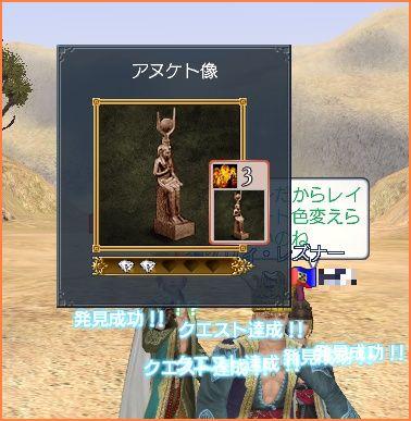 2009-02-19_02-08-13-010.jpg