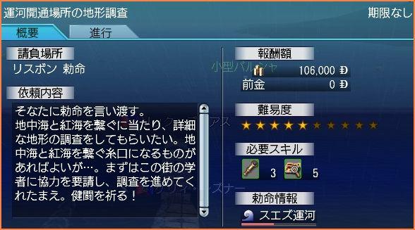 2009-02-19_02-08-13-011.jpg