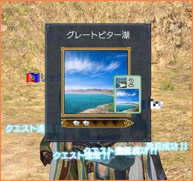 2009-02-19_02-08-13-012.jpg