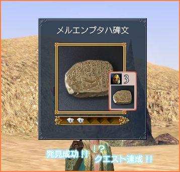 2009-02-19_02-08-13-014.jpg