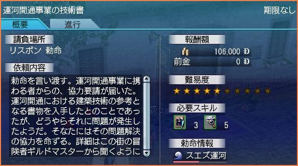 2009-02-19_02-08-13-015.jpg