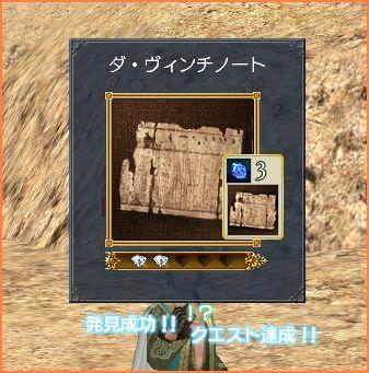 2009-02-19_02-08-13-016.jpg