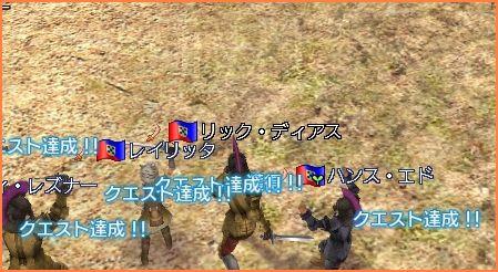 2009-02-21_23-49-05-001.jpg