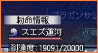 2009-02-21_23-49-05-006.jpg