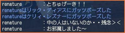 2009-02-22_18-04-33-001.jpg