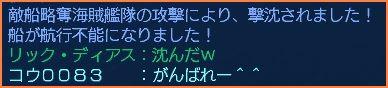 2009-02-22_18-04-33-007.jpg