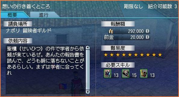 2009-02-28_02-09-20-001.jpg