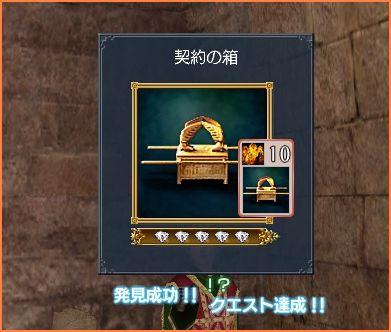 2009-02-28_02-09-20-008.jpg