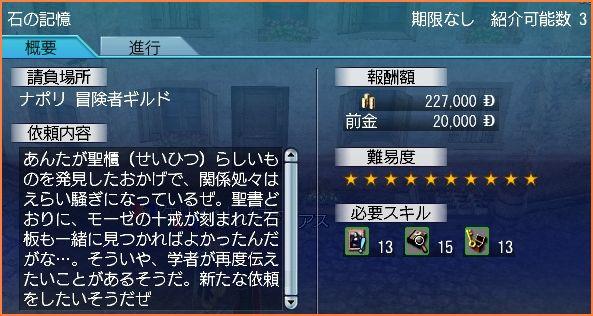 2009-02-28_02-09-20-009.jpg