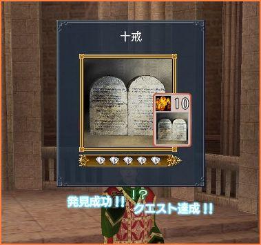2009-02-28_02-09-20-013.jpg