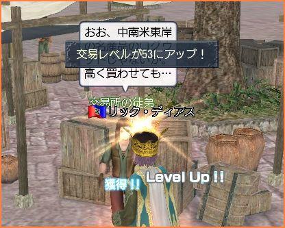 2009-03-04_02-10-43-001.jpg