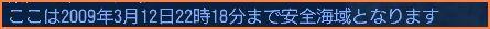 2009-03-08_15-10-51-003.jpg