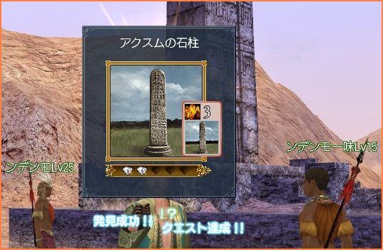 2009-03-08_15-10-51-004.jpg