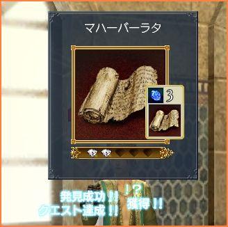 2009-03-08_17-29-32-006.jpg