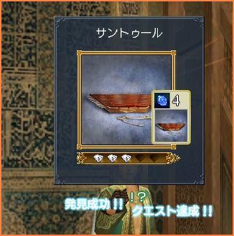 2009-03-08_17-29-32-010.jpg
