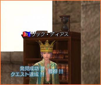 2009-03-08_17-29-32-012.jpg