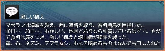 2009-03-11_23-27-35-002.jpg