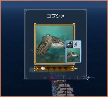 2009-03-13_00-23-27-001.jpg
