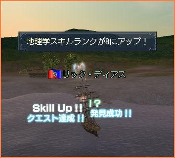 2009-03-13_01-59-19-006.jpg