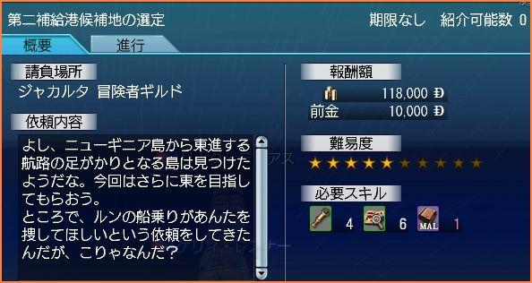 2009-03-13_01-59-19-008.jpg