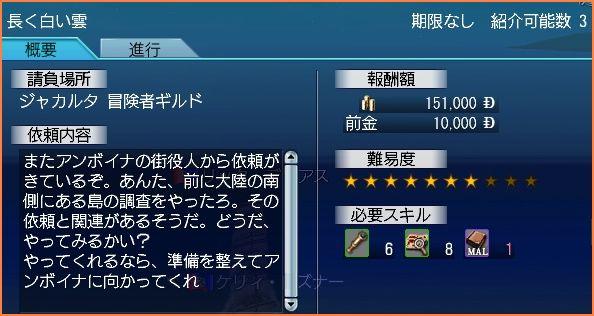 2009-03-13_01-59-19-010.jpg