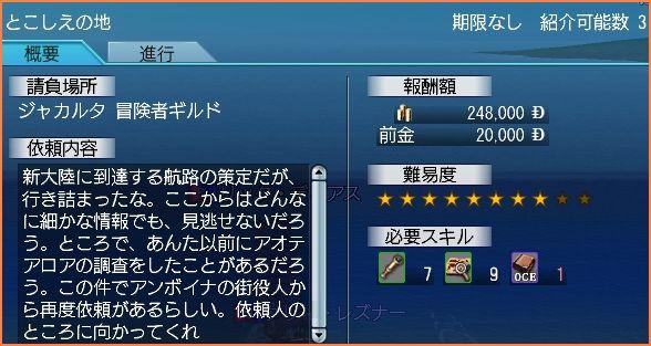 2009-03-13_01-59-19-012.jpg