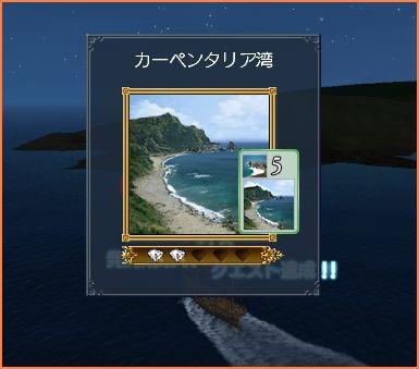 2009-03-14_22-35-38-002.jpg