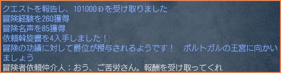 2009-03-14_22-35-38-003.jpg