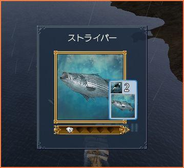 2009-03-19_02-08-59-002.jpg