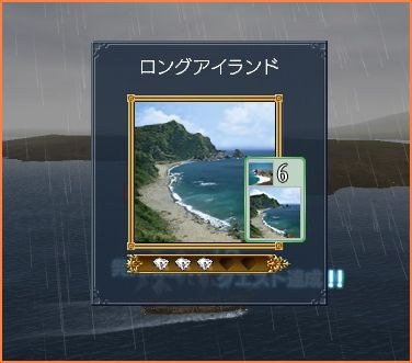 2009-03-19_02-08-59-004.jpg