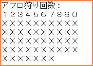 2009-03-21_14-56-45-007.jpg