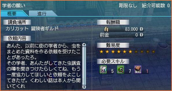 2009-03-22_09-44-48-001.jpg